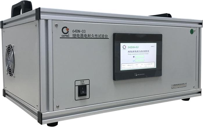 继电器电耐久性试验台