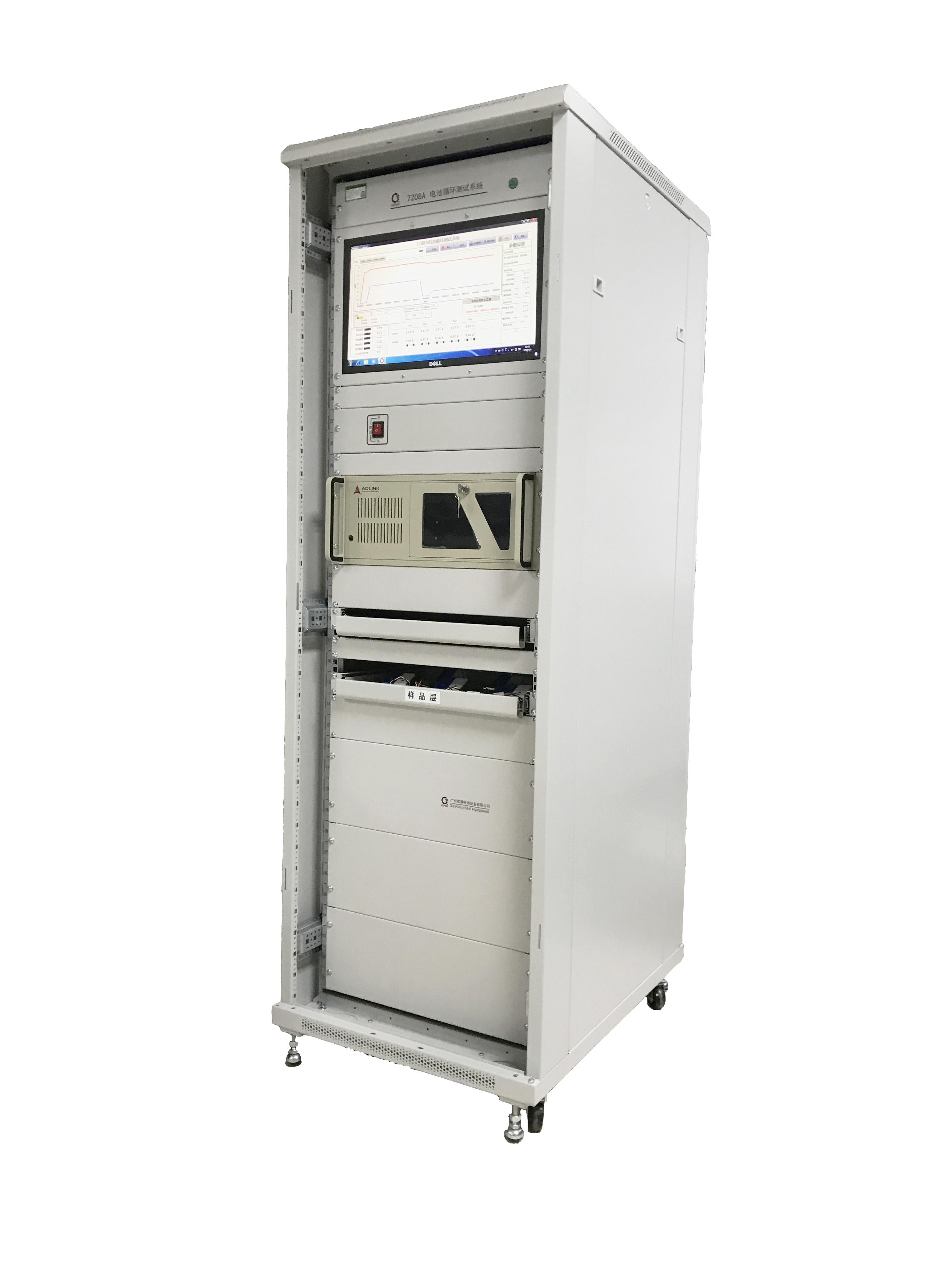 电池循环测试系统
