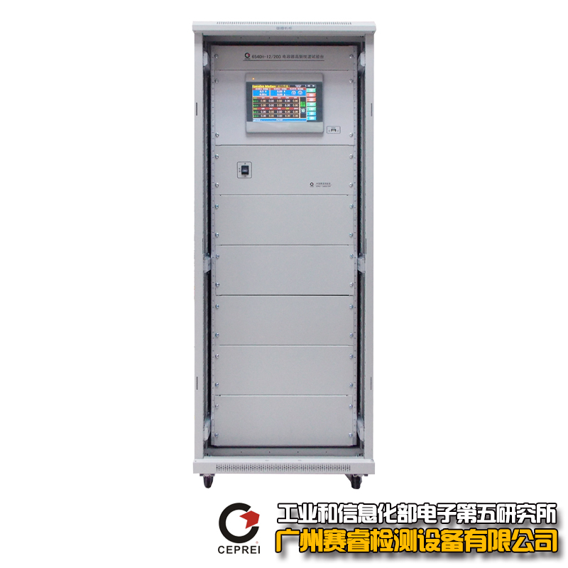 电容器纹波试验台