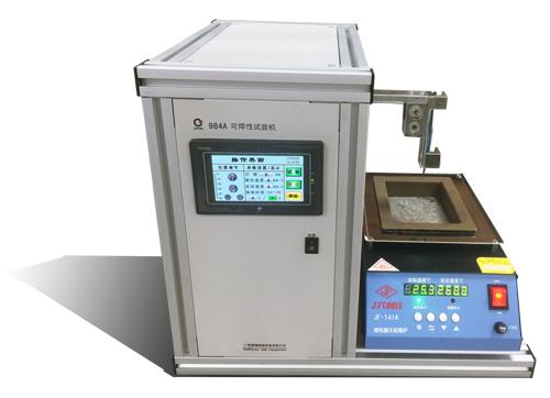 可焊性试验机