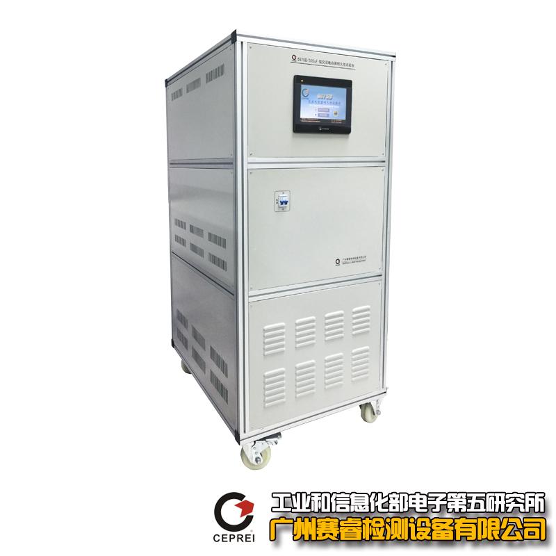 交流电容器耐久性试验台
