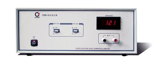 电压发生器